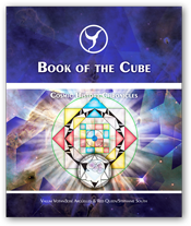 Book of the Cube - Book Cover