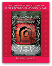 [5 Moon Pocket Calendar Cover]